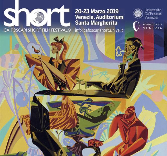 Short Film Festival di Venezia: 30 titoli in tre giorni