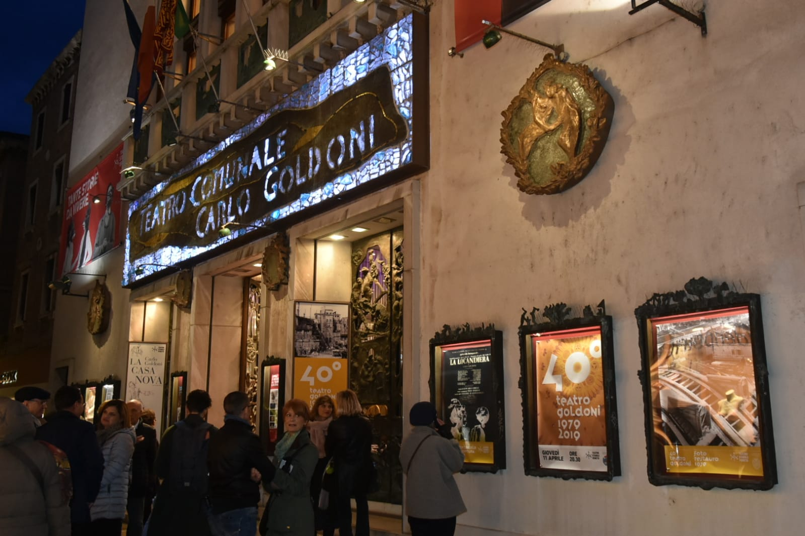 Festa Di Quarant Anni teatro goldoni in festa per i primi quarant'anni di attività