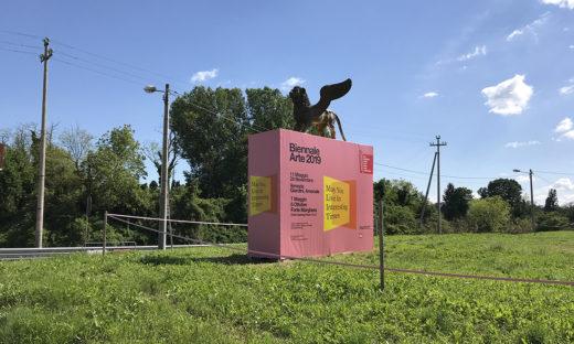 La Biennale Internazionale d'Arte a Forte Marghera