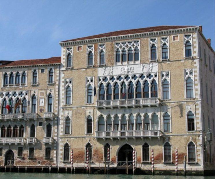 L'Università Ca' Foscari di Venezia