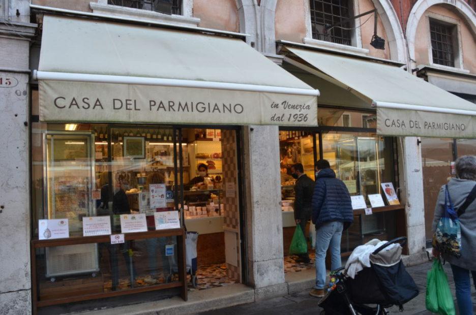 Aliani-Casa del Parmigiano