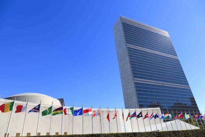 Sede delle Nazioni Unite a New York