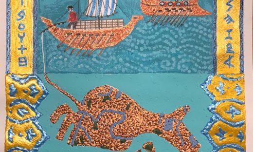 """""""Pesce di Pace"""": l'arte che unisce l'Italia e il Libano"""