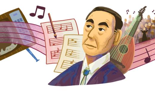 Akira Ifukube: il doodle di oggi dedicato al celebre compositore